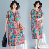大碼洋裙 民族風大碼女裝夏裝新款短袖印花復古文藝寬鬆棉麻中長款連衣裙子
