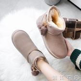 靴子女新款冬季加絨學生百搭雪地靴短筒平底棉鞋秋女短靴  潮流衣舍