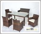 {{ 海中天休閒傢俱廣場 }} G-52 戶外時尚 編藤桌椅系列 37-2 150cm長方桌組(1桌5椅)