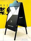 展示架廣告牌kt板展架立式落地式戶外雙面海報架宣傳立牌展板架子 NMS陽光好物