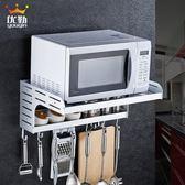 微波爐架 壁掛太空鋁廚房置物架微波爐架子雙層烤箱支架托架WY【快速出貨限時八折】