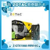 ZOTAC 索泰 GTX 1060 MINI 6G顯示卡