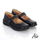 A.S.O 抗震雙核心 全真皮手縫寬楦奈米魔鬼粘氣墊鞋 黑