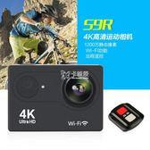 迷你相機 跨境數碼運動相機4K爆款水下WIFI迷你DV照相機騎行數碼攝像機S9R 卡菲婭