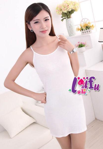 ★草魚妹★H339背心裙純色好幫手打底裙背心衣小可愛,售價199元