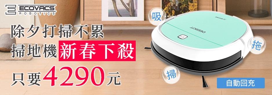 yunbaomall-imagebillboard-46a9xf4x0938x0330-m.jpg
