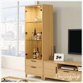 【水晶晶家具/傢俱首選】達拉斯2尺栓木展示櫃 JM8324-2