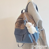 後背包 書包女韓版原宿ulzzang初中生高中學生大容量後背包ins風少女背包 非凡小鋪 新品