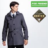 Fox Friend 都會風格 單件式防水鋪棉外套 369 鐵灰