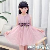 全館83折 女童夏裝連身裙2018新款潮時尚8韓版4公主裙子5中大童6歲小女孩裙