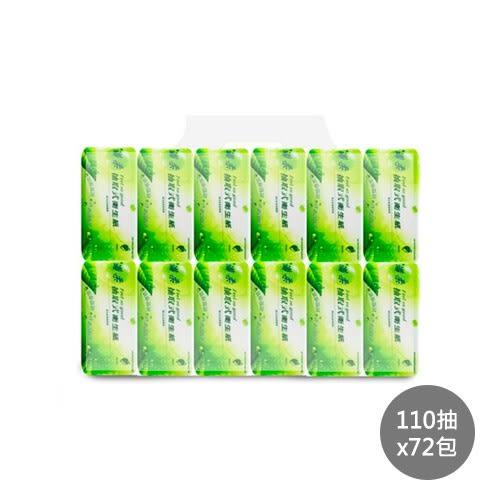 【百吉牌】滿柔環保抽取式衛生紙110抽*72包