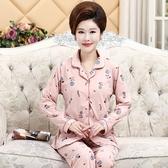 6908#春秋冬季睡衣女長袖純棉中老年人媽媽中年35棉加大碼家居服