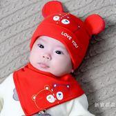 嬰兒保暖帽子新生嬰兒帽子秋冬初生0-3-12月幼兒胎帽頭巾男女棉質春秋 交換禮物熱銷款