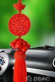出入平安符汽車掛件朱砂葫蘆 中國結車載保平安符車飾後視鏡飾品「多色小屋」