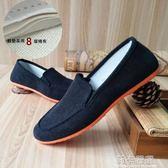 熱賣老北京布鞋男鞋特大號單鞋軟底平跟懶人鞋一腳蹬休閒鞋帆布鞋  莉卡嚴選