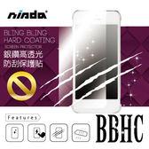 【NISDA BBHC 】SAMSUNG Galaxy NOTE 2 N7100 BBHC