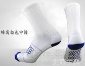 足球襪 牛逼蜂窩防滑神襪 足球襪短襪中筒毛巾底 運動 高筒短襪長筒襪子 雙12