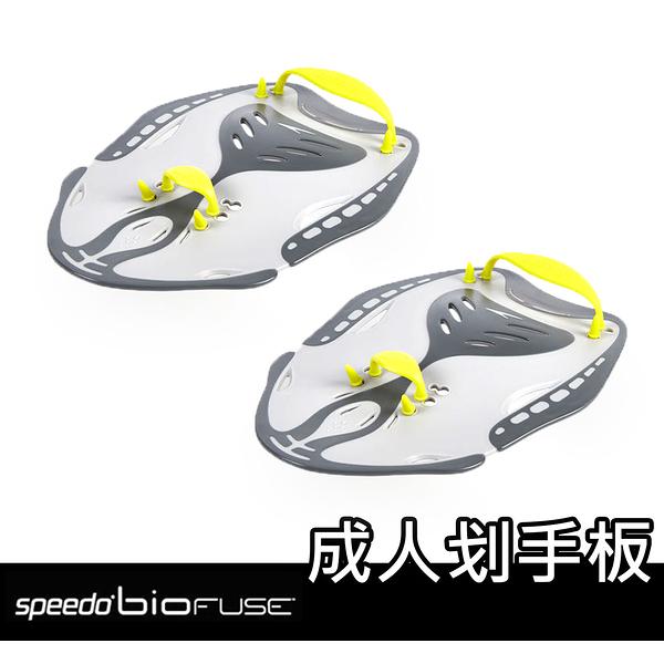 SPEEDO Bio FUSE 成人划手板(游泳 助泳板 免運 ≡排汗專家≡