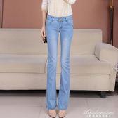 微喇叭牛仔褲女長褲修身顯瘦彈力大碼直筒 黛尼時尚精品