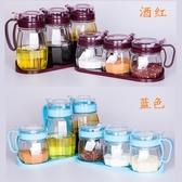 調味罐套裝調料盒套裝玻璃調料罐組合裝油壺胡椒粉調味料瓶鹽罐調味罐收納盒