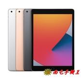 ※南屯手機王※ Apple iPad 8th 10.2 128GB LTE 2020 A2429【宅配免運費】