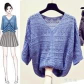 冰絲針織衫女裝薄款2020年新款春裝短袖T恤夏季抽繩鏤空上衣 EY11211『雅居屋』