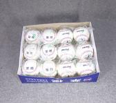 「野球魂中壢店」--「華櫻」青棒、青少棒、少棒比賽用球(BB940,1打12顆)