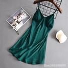 睡裙 夏季私房性感睡衣女冰絲綢薄款緞面吊帶睡裙帶胸墊激情 瑪麗蘇