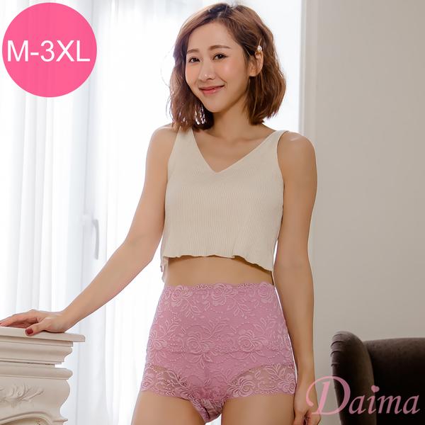 黛瑪Daima 超彈華麗蕾絲舒適親膚高腰小褲_粉