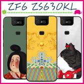 Asus ZenFone6 ZS630KL 華碩6 情侶款手機殼 彩繪磨砂保護套 黑邊手機套 搞怪背蓋 個性保護殼 軟殼