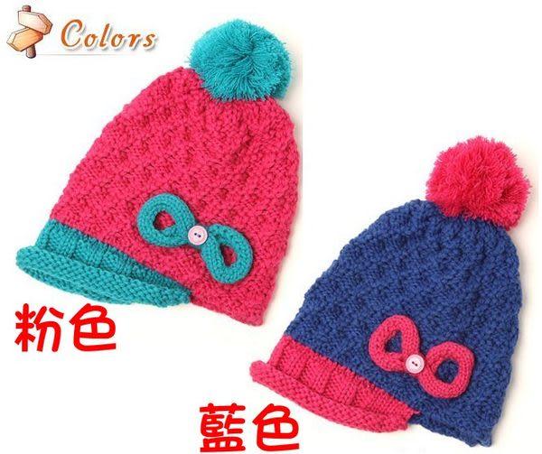 *甜蜜蜜親子童裝*甜美《蝴蝶結紐扣款》保暖帽~毛線帽