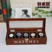 手錶收藏盒 韓米琪桌面實木質制天窗手表盒首飾品手鏈收納盒展示盒收藏箱子