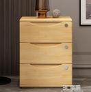 全實木床頭櫃簡約現代小戶型床邊櫃收納臥室儲物家用北歐原木整裝 3C優購