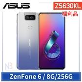 【原廠福利品】 ASUS ZenFone 6 6.4吋 【0利率,送犀牛盾殼+鋼貼】 手機 ZS630KL (8G/256G)