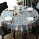 餐桌布 歐式大圓桌子桌布圓形圓台台布西餐...