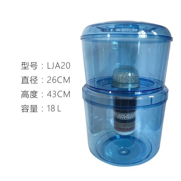 凈水桶飲水機過濾桶家用直飲自來水凈水器飲水機水桶立式台式通用 【夏日新品】
