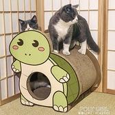 貓抓板窩別墅立式瓦楞紙紙箱磨爪耐磨不掉屑多功能玩具小貓咪用品 ATF 夏季新品