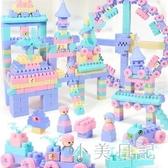 兒童積木拼裝玩具益智3-6-7-8-10周歲男孩智力塑料女孩2寶寶拼插 js13450『小美日記』