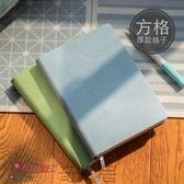 方格本日記本日式手賬本筆記本