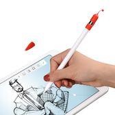 黑五好物節 適用于蘋果筆套apple pencil筆套保護套ipad筆防丟配件2018新款硅膠防丟防摔
