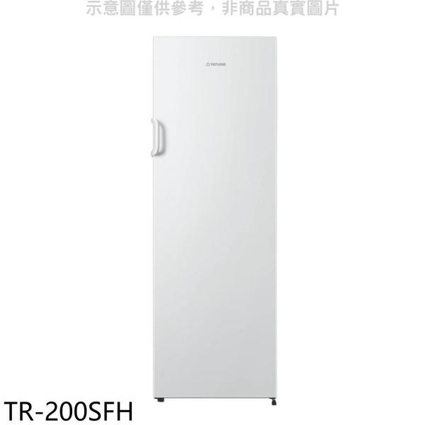 【南紡購物中心】大同【TR-200SFH】203公升直立式冷凍櫃