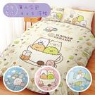【角落生物】單人床包+涼被組 120x1...