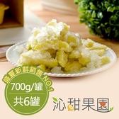 沁甜果園SSN.冰釀芒果青(700g/罐,共6罐)﹍愛食網