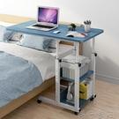 電腦桌 可行動升降床邊桌家用筆記型電腦桌床上書桌臥室懶人桌簡約小桌子 【618特惠】