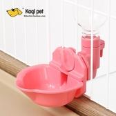 卡奇懸掛式寵物飲水器貓咪狗狗貓籠固定喝水器喂水器500毫升水碗