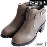 Ann'S簡約感設計釦帶韓系粗跟短靴-灰