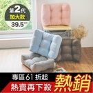 靠枕 午睡枕 腰枕 交換禮物【I0249】第二代加寬服貼加高腰枕(四色) MIT台灣製 完美主義