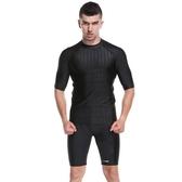 衝浪衣 男士泳衣套裝五分速干分體-超凡旗艦店