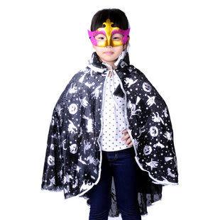 萬聖節服裝大人兒童 精銀南瓜披肩短披風+金粉尖頭面具150g