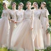 伴娘禮服女2020平時可穿姐妹團仙氣質創意簡約大氣18歲學生畢業照 韓語空間